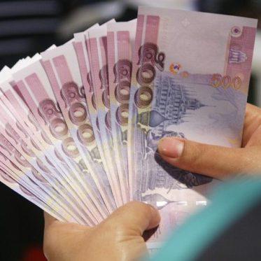 เงินเฟ้อไทยเดือนเม.ย. เร่งตัวขึ้นมาอยู่เหนือ 1%