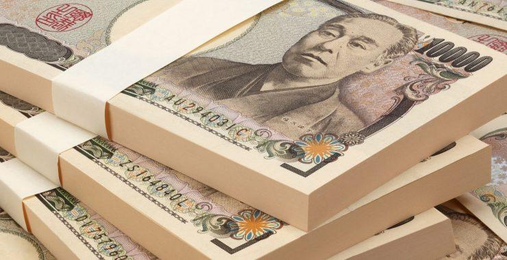 BoJ ยกเลิก Deadline บรรลุเป้าหมายเงินเฟ้อ 2%