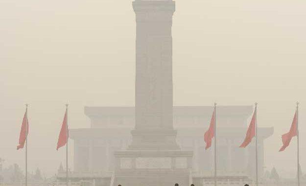 จับตาประชุมสภาประชาชนจีน ทบทวนแก้ธรรมนูญ-ร่างกฎหมาย