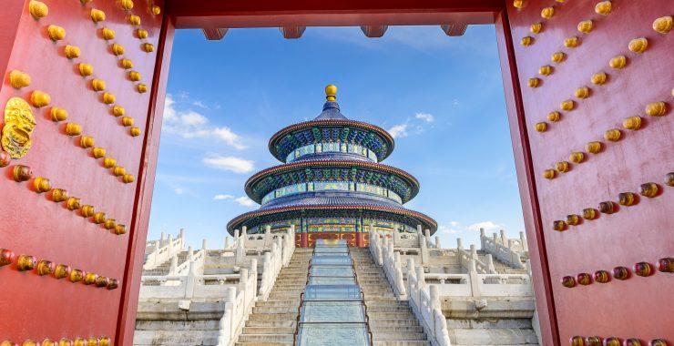 จีนประกาศหลายมาตรการหนุนภาคเอกชนหลังเศรษฐกิจชะลอตัว–เจอพิษสงครามการค้า