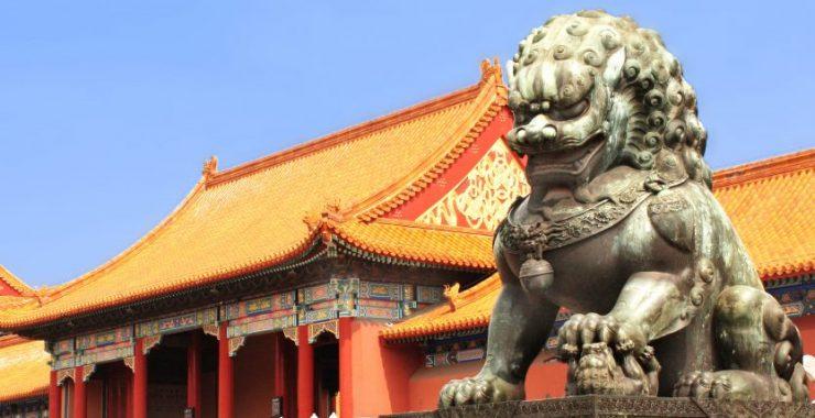 กองทุนบัวหลวงประเมินเศรษฐกิจจีนปี 2019 โต 6.4-6.5%
