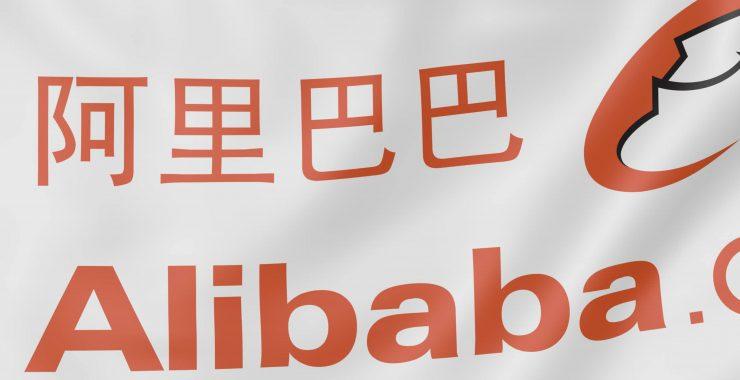 อาลีบาบาเข้าซื้อกิจการบริษัทวิเคราะห์ข้อมูลสัญชาติเยอรมัน