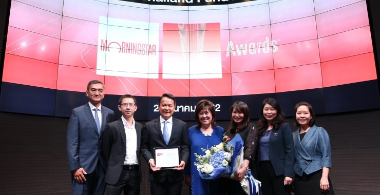 """BSIRIRMF"" คว้ารางวัลประเภทกองทุนหุ้นขนาดกลางและเล็ก ปี 2019 จาก Morningstar Thailand ตอกย้ำความเป็นผู้นำในตลาดตราสารทุน"