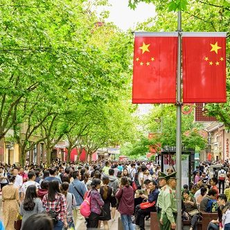 จีนเน้นความเป็นเลิศด้านเทคโนโลยีและสร้างอุปทานภายในในแผนพัฒนาเศรษฐกิจและสังคมแห่งชาติ (2021-2025)