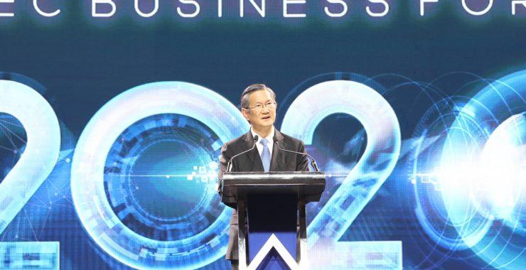 ธนาคารกรุงเทพจัดสัมมนา AEC Business Forum 2019  เชิญกูรู-ซีอีโอระดับโลกร่วมเวที หนุนผู้ประกอบการไทยลุยตลาดอาเซียน