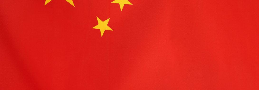 จีนเดินหน้าพัฒนารถไฟความเร็วสูงพิเศษและเครื่องบินพาณิชย์