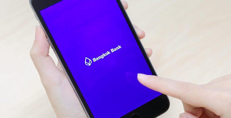 ธนาคารกรุงเทพ เปิดตัว Bangkok Bank Mobile Banking  ปรับดีไซน์ ทันสมัย พร้อมเพิ่มฟีเจอร์ใหม่ ใช้งานง่าย สะดวกมากขึ้น  ตอบโจทย์ธุรกรรมการเงินยุค New Normal