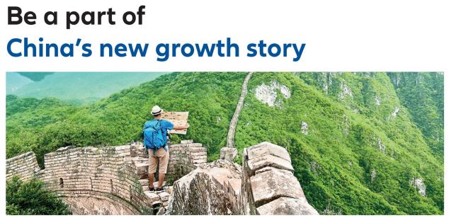 B-CHINE-EQ Product Special: เศรษฐกิจจีนปัจจุบันอยู่ ณ จุดเริ่มต้นของการฟื้นตัวหลังก้าวข้ามผ่านสถานการณ์ COVID-19