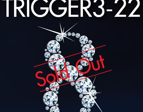 นักลงทุนจองซื้อกองทุน 'TRIGGER 3-22' เต็ม 1,000 ล้านบาท ตั้งแต่ชั่วโมงแรก กองทุนบัวหลวงประกาศปิดการเสนอขายทันที